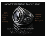 Money Magic Ring and Money magic wallet for money call mama +27762900305