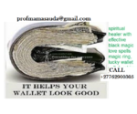Money Magic Ring and Money magic wallet for money call mama +27762900305
