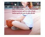 indian female in abu dhabi +971555226484 indian call girls in abu dhabi UAE