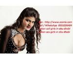 Indian Call Girls In abu dhabi +971555226484 Indian call girls abu dhabi UAE