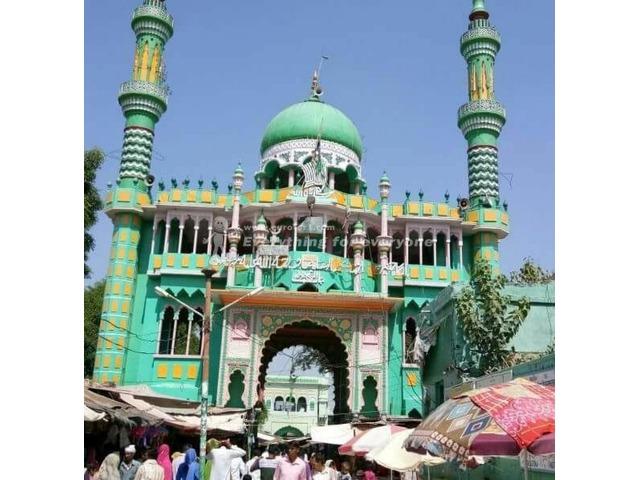 Powerful Islamic Duaa To Get My =Love =Back +91-99500--87336