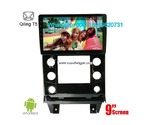 JMC Qiling T5 Car audio radio update android GPS navigation camera