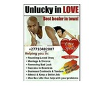 Best service providers of love spells in Durban,Cape Town,Johannesburg,Kimberly