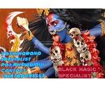 Remove black magic effect +919780095453