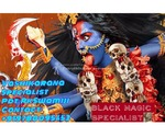 Black magic Specialist +91-9780095453