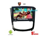 Roewe 950 Car radio GPS android