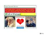 love problem solution specialist guru ji 9780095453