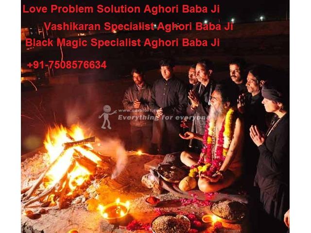 Divorce problem solution Aghori Babaji +91-7508576634